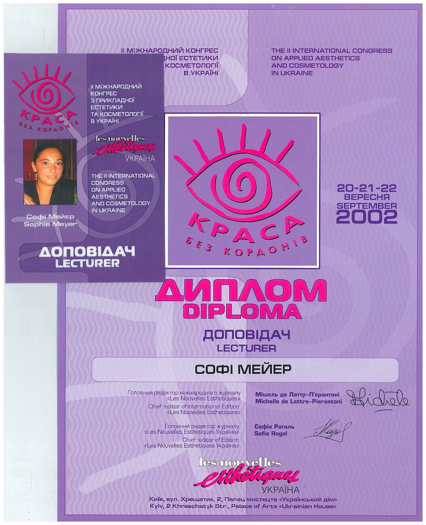 Moscou 2002 bis